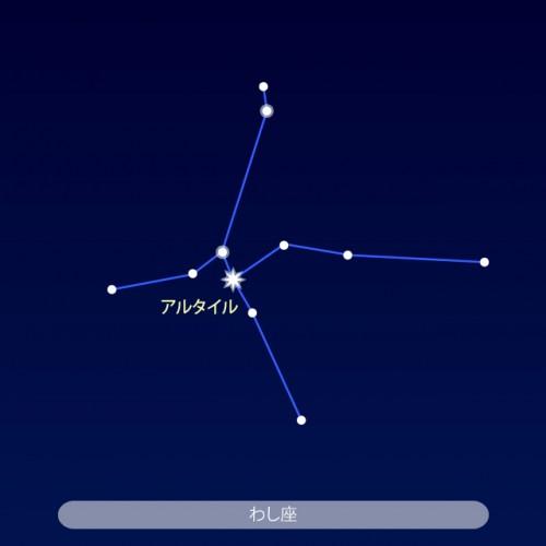 star__aqu_640