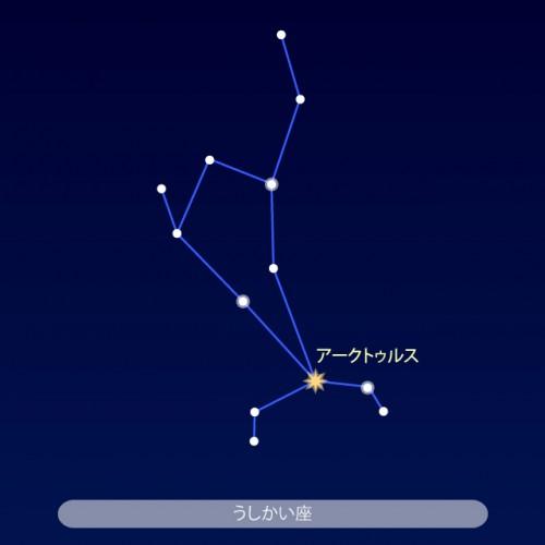 star__boo_640