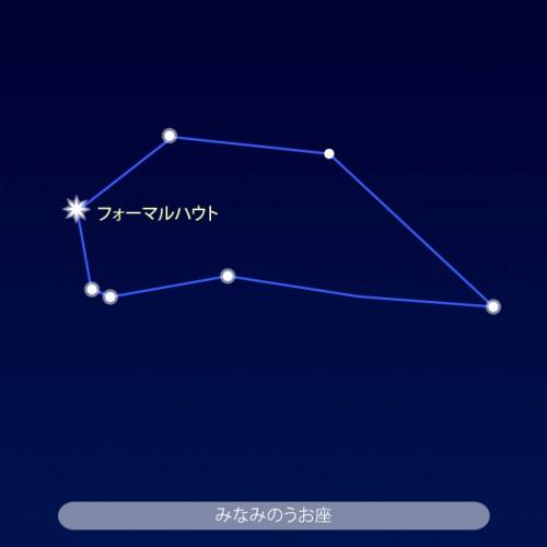 star_fomalhaut_640