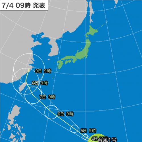 20160704_台風1号進路予想2