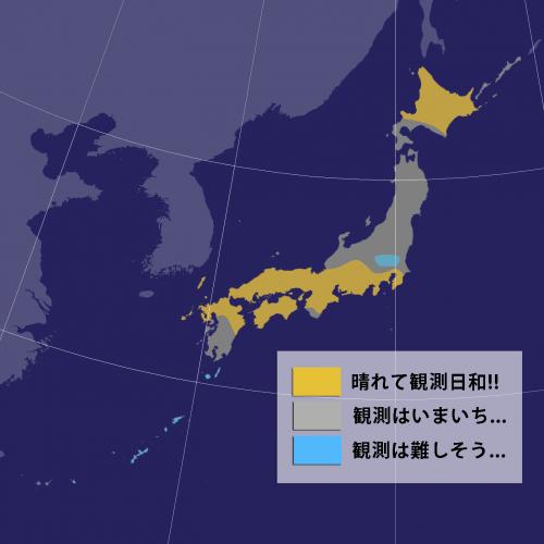 七夕天気MAP2016