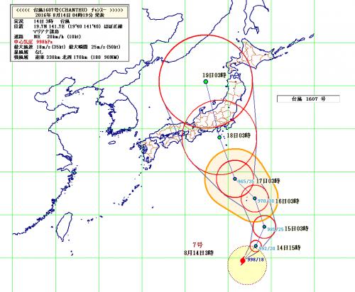 14日3時台風