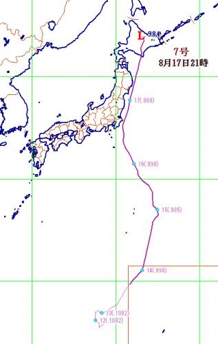 台風7号の経路