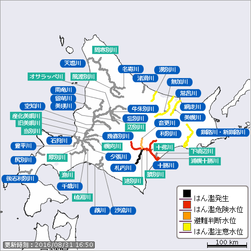 20160831_1650河川情報