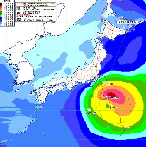12時の予想波高分布と3時の台風予測