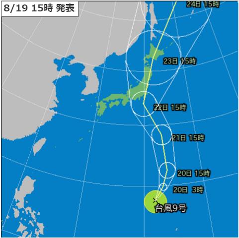 台風9号予測