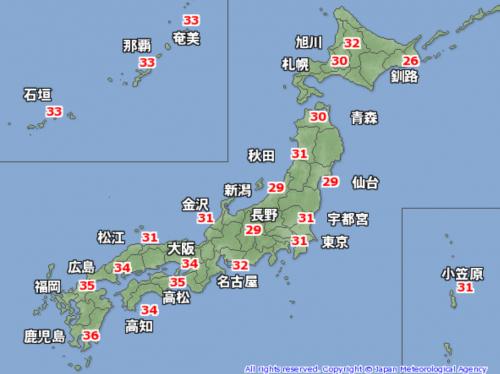 2日5時最高気温