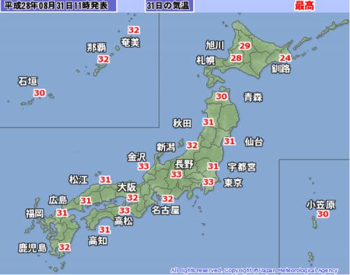 31日11時予想最高気温
