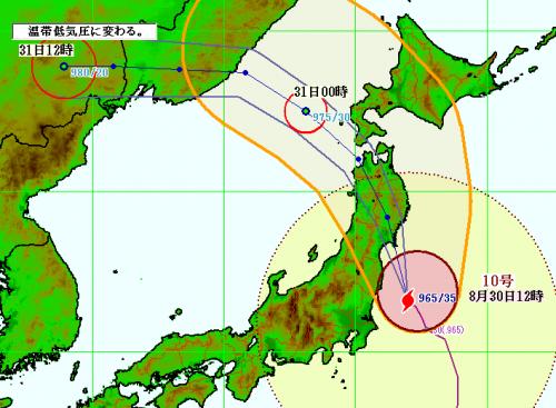 30日12時台風10号進路予測