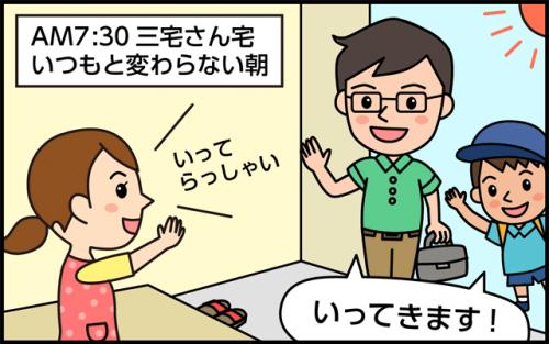 manga01_01