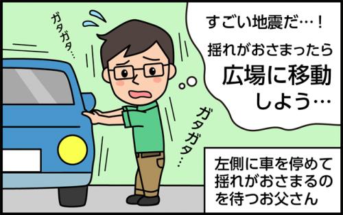 manga01_04