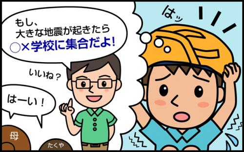 manga01_07