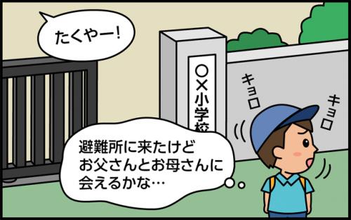 manga01_08