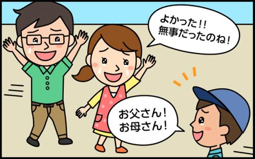 manga01_09