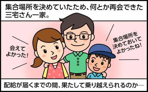 manga01_10