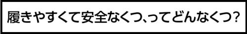 manga_j01_title