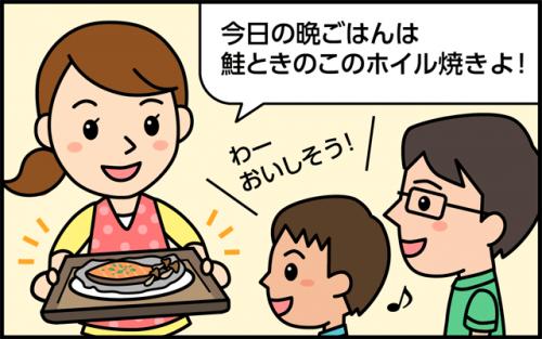 manga_j02_01