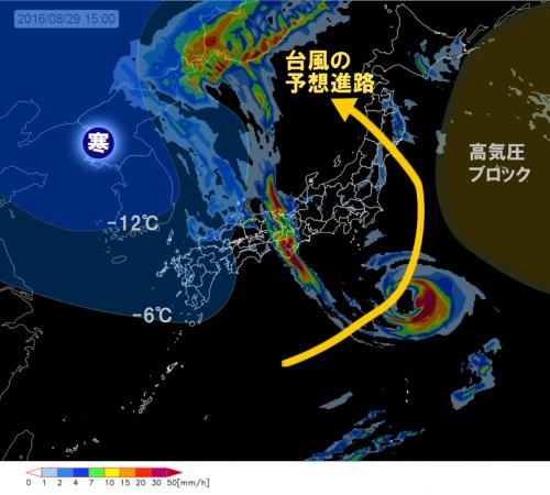 寒気の影響で激しい雨に警戒 (上)