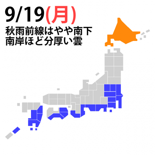 20160919
