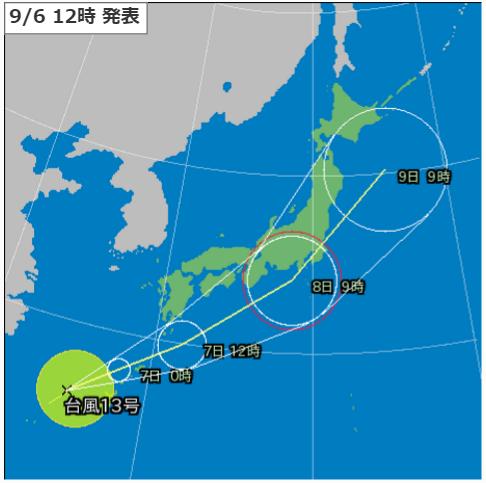 9月6日12時台風13号予測