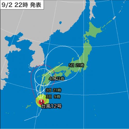 20160902_22時台風予測