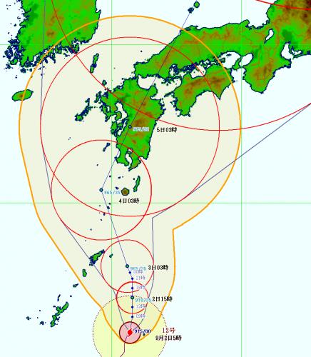 2日3時の台風予測