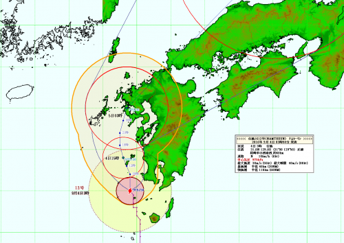 4日3時台風進路予測拡大