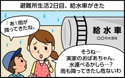 manga02_1