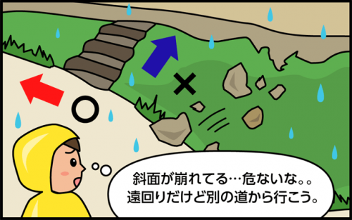manga02_3