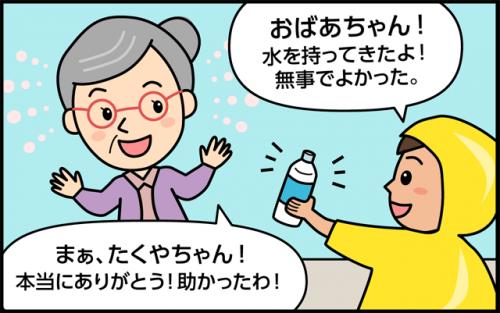 manga02_4