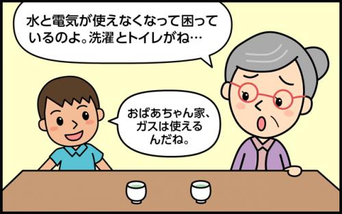 manga03_1