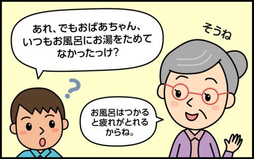 manga03_2