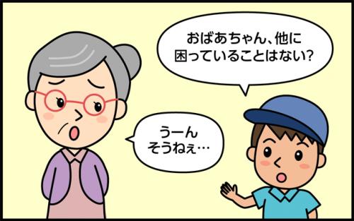 manga04_1