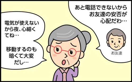 manga04_2