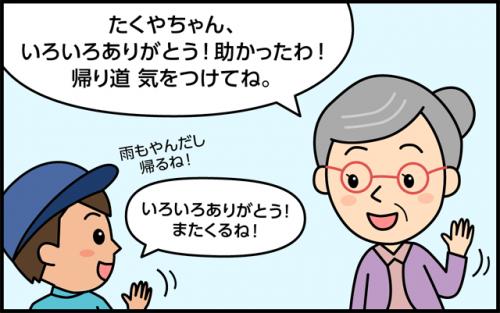 manga05_1