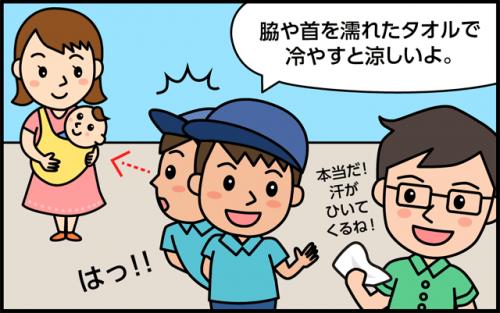 manga06_3