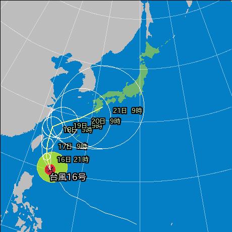 台風16号の進路予想