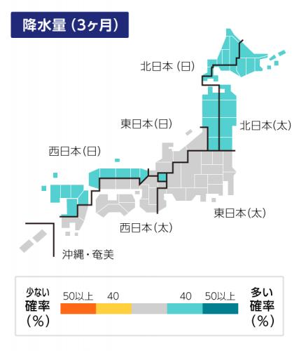 %e9%99%8d%e6%b0%b4%e9%87%8f_3m_201611_1