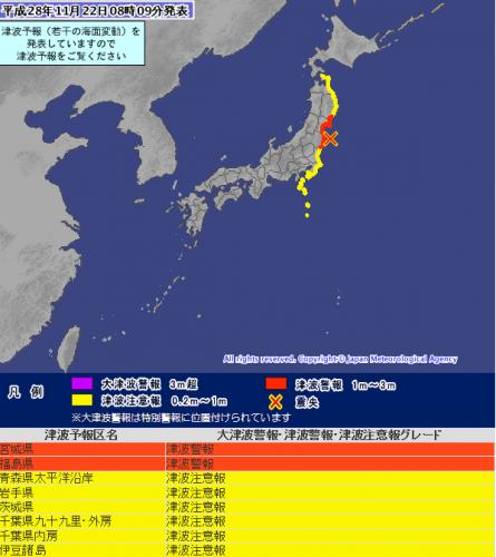 tsunami_201611220558