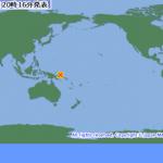 パプアニューギニアM7.9大地震