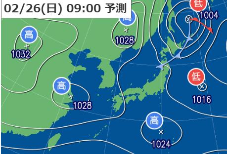 【2/26 朝イチ!】沖縄・奄美と北日本を除き、穏やかな日曜日