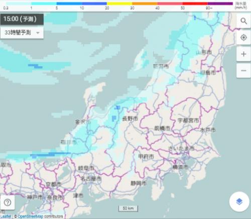 【1/9 朝イチ!】低気圧が通過し強い冬型、北日本は暴風・高波に警戒